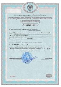 licenz1