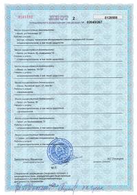 licenz_333