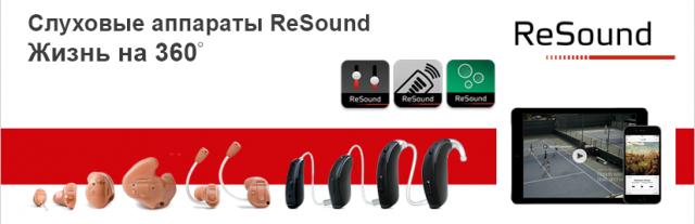 resound_titul-3