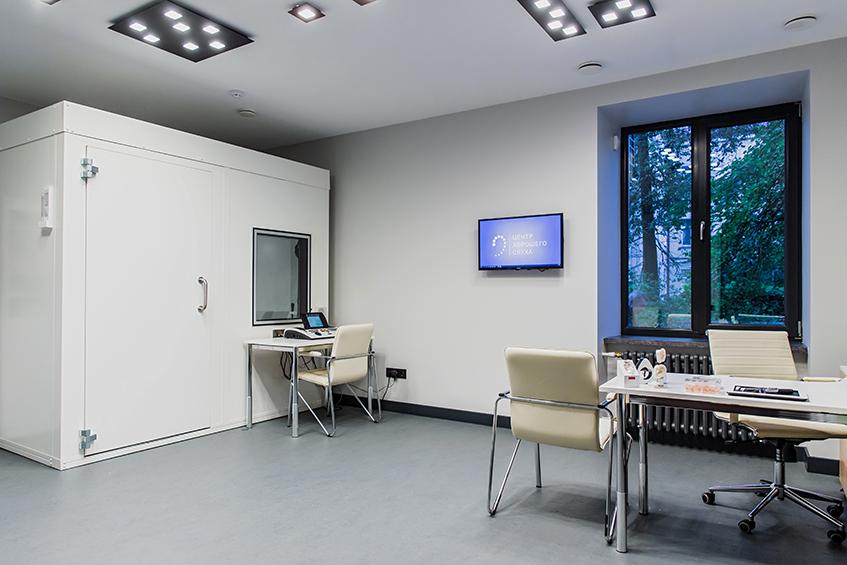 Новый Центр хорошего слуха в Минске