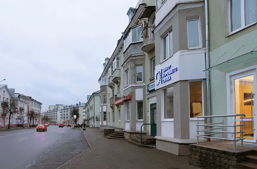 Филиал ул. Пионерская, 31, Могилев, Республика Беларусь | Слайд 0