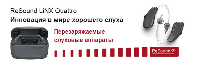 linx_quattro_slide
