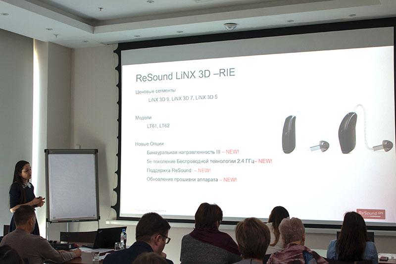 Настройка слуховых аппаратов ReSound