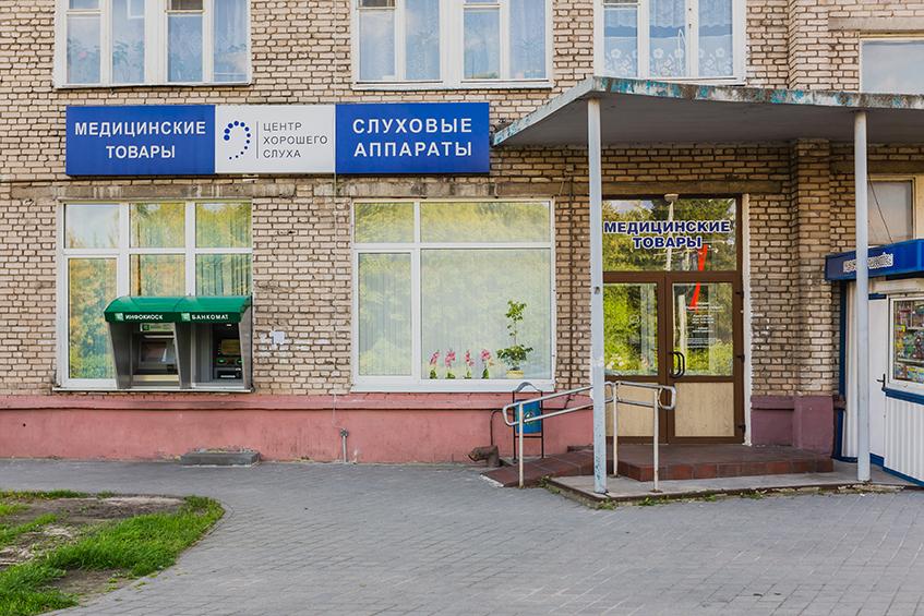 Филиал ул. Советских пограничников, 94, Гродно, Республика Беларусь | Слайд 6
