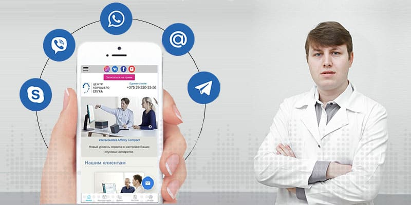 Surdolog_online_konsultacia
